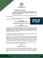 Reforma Administrativa Deve Oportunizar Qualificacao No Servico Publico Em Sao Miguel Do Oeste