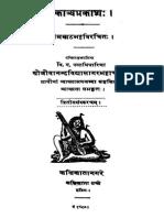 Kavyaprakasa_with_Tika_-_Jibananda_Vidyasagara_1893.pdf
