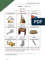 Al-Arabiyyatul Uulaa - Pelajaran I