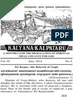 Kalyana Kalpataru - June 2014