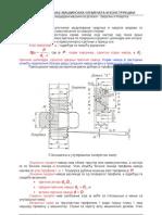Стандардни машински делови - Завртањ и навртка