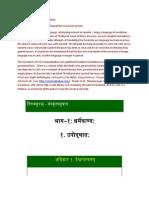 tirukuralin sanskrit