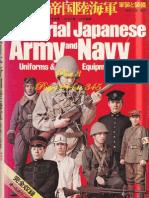 Japanese3_0000