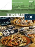 22. Татарская кухня