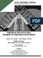 June 13, 2015 Shabbat Card