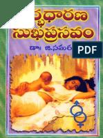 Pregnancy Guide Part 1