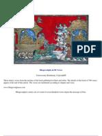 Bhagavadgita in 90 Verses in Sanskrit, Transliteration, Superscription and Translation
