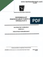 Matematik Tambahan Kertas 2 Ting 4 Pertengahan Tahun 2012 Terengganu