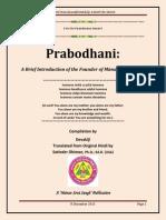 Prabodhani English Translation