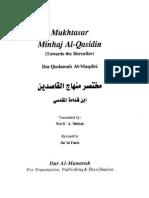 Mukhtasar Minhaj Al Qasidin