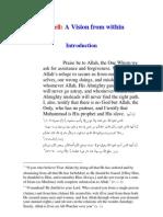 Hell - A Vision From Within by Abdur-Rahman Abdul-Khaliq