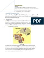 Localization of Neurological Lesion Er Gold