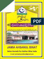 Jamia Ahsanul Binat