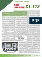 c1-112 Oscilloscope Quick Service Manual Russian