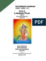 Book 5 Lakshmi Puja 05-28-12