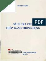 Sach Tra Cuu Thep, Gang Thong Dung