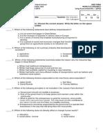 ss t1 long assessment 1 (kpu)