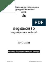 2 English