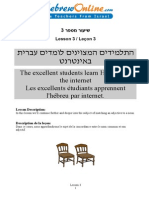 28116163-Beginners-Unit-B03.pdf