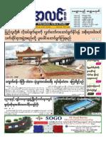 mal 15.6.15.pdf