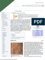 Saga - Wikipedia, The Free Encyclopedia