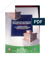 Illustratedguidelineforbuildingearthquakeresistantbuilding 150520021947 Lva1 App6891