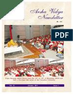 Ganpati Mantra Expl