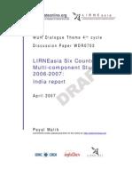 malik-2007-6cmcs-india
