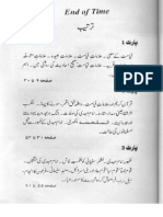 End Of Time by Dr Shahid Masood.pdf
