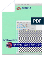 ArahWeave平纹仿麻组织设计/ArahWeave Plain Weave Linen Effect