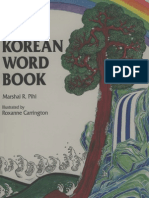 Korean Word