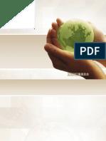 3d World on Hand Powerpoint Templates