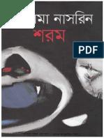 Shorom - Taslima Nasreen (Amarboi.com)