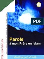 FrParole Pour Toi en Islam