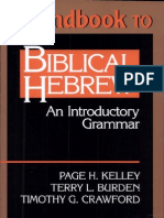 Biblical Hebrew by Page Kelly