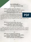 Dasha Sloki PDF.pdf