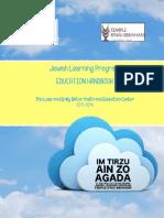 education handbook 2014-2015 copy