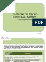 Ley General Del Servicio Profesional Docente Aclaraciones Finales