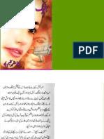 black-hawks ==-== mazhar kaleem -- imran series ==-==