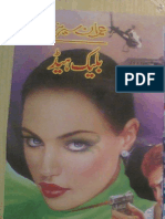 black-head  ==-== mazhar kaleem -- imran series ==-==
