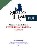 Memoar Sherlock Holmes - Penerjemah Bahasa Yunani