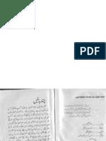 group-fighting  ==-== mazhar kaleem -- imran series ==-==