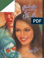 hawk-eye-part-1  ==-== mazhar kaleem -- imran series ==-==