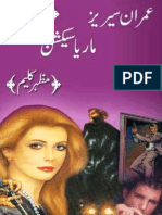 maria-section part 2  ==-== mazhar kaleem -- imran series ==-==
