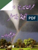 mind-blaster-part-1 ==-== mazhar kaleem -- imran series ==-==