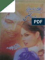 saaraj-agency- ==-== mazhar kaleem -- imran series ==-==