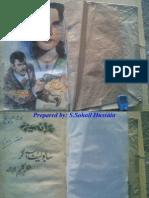 sabolate-aagar ==-== mazhar kaleem -- imran series ==-==