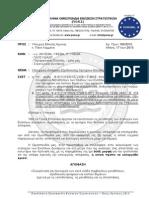 160-2015.pdf