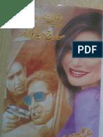 sssraj-headquarter  ==-== mazhar kaleem -- imran series ==-==
