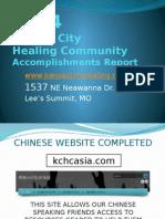 2014 kchc accomplishments report